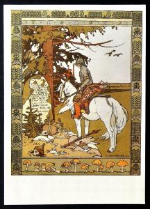 340014 Ivan BILIBIN Fairy Tale KNIGHT Death Skull MUSHROOM Russian postcard 1965