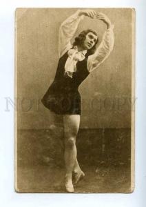 216165 Vaslav NIJINSKY Great BALLET DANCER Vintage Russian PC
