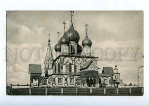 160333 Russia YAROSLAVL Church of St.John Chrysostom Korovniki