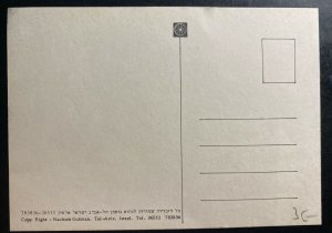 Mint Israel Real Picture Postcard RPPC 6 Days War 1967 Desert Expedition