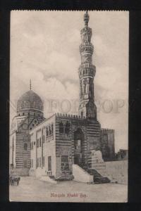 061173 TURKEY Mosque Khahil Bey Vintage PC