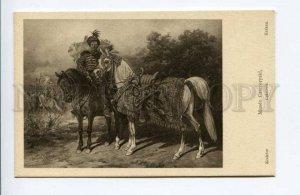 424197 POLAND Czartoryski museum Krakow Kossak Horseman Vintage postcard