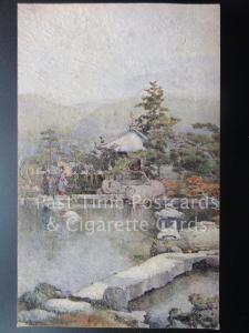 Japanese Gardens Series - A. Landscape Garden, Old PC