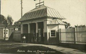 russia, KAZAN Казань, Tatarstan, Dynamo Stadium Entrance (1920s) RPPC