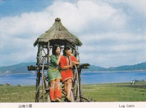 Log Cabin at Sun-Moon Lake, TAIWAN, 50-70's