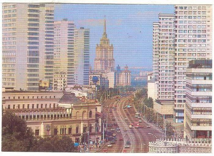 Street View With Many Buildings, Mockba- Moscow, Russia, 1950-1970s