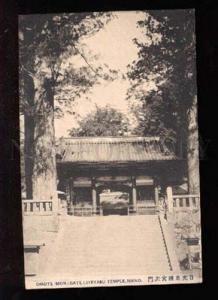 023756 JAPAN NIKKO GATE IYEASU TEMPLE Vintage PC