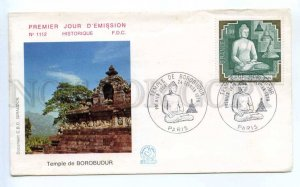 418487 FRANCE 1979 year Indonesia Buddhist temple Borobudur First Day COVER