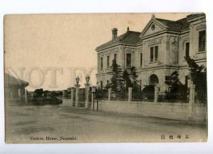 190745 JAPAN NAGASAKI Custom house Vintage postcard