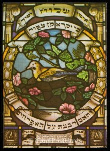 Jerusalem - Hechal Shlomo
