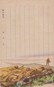 JAPAN , Military , 1930s-40s