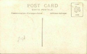 indonesia, JAVA BATAVIA, Hoogerechtschool, Law School (1930s) RPPC Postcard