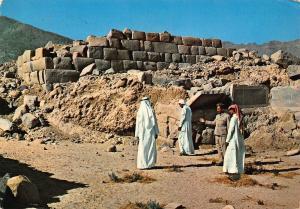 Saudi Arabia Ukhdud Archaeological ruins Postcard