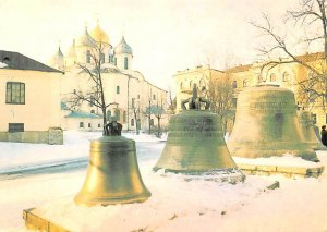 Bells by the Blefry of St Sophia's Russian Federation, Russia Unused