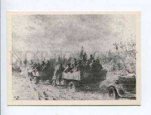 271879 WWII USSR ZHUKOV on the roads of War 1985 year card