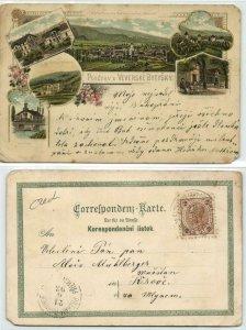 czech, VEVERSKÁ BITÝŠKA, Moravia, Multiview, Restaurant v. Oboře (1898) Postcard