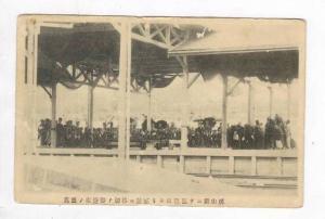Japan, 00-10s  Children on stage