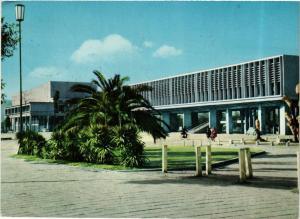 CPM HIROSHIMA Peace Memorial Museum Public Hall JAPAN (677573)