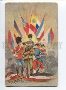 258265 WWI Russia Allies FLAGS soldiers Vintage postcard