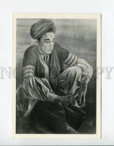 3083665 Afghanistan Young man from Paktii by Ittimadi Old PC