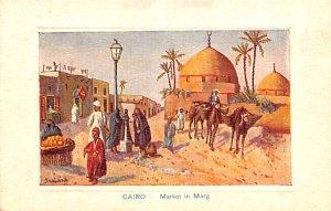Market in Marg Cairo Egypt, Egypte, Africa Unused