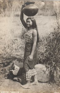 RP: PHILIPPINES , 00-10s ; Water Carrier