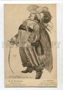 3145809 ART NOUVEAU SKETCH Armand Costume by BILIBIN Vintage PC