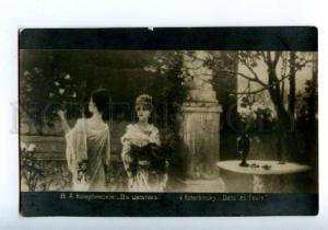 3162080 BELLE Women in Flowers by KOTARBINSKY vintage PC