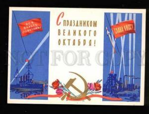 042709 USSR REVOLUTION & SPACE PROPAGANDA by Belov  Old PC