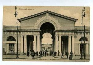 126533 UKRAINE All-Russian EXHIBITION 1913 KIEV Main Entrance