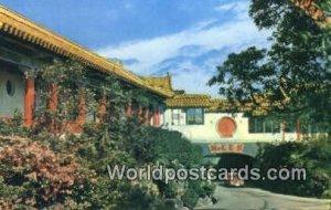 Moon Gate, Grand Hotel Taipei Taiwan Unused