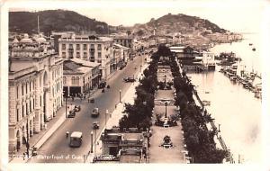 Guayaquil Ecuador, Republica del Ecuador Waterfront Guayaquil Waterfront