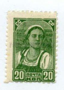 502533 USSR 1939 year definitive 20 kop stamp perf 12.1/4