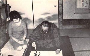 Shodo, Handwiritn in Japan Guam Unused