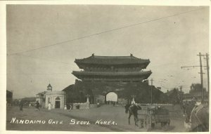 korea coree, SEOUL KEIJO, Namdaemun South Gate, Sungnyemun 1910s RPPC Postcard 1