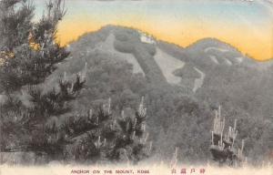 Japan Anchor on The Mount, Kobe Landscape