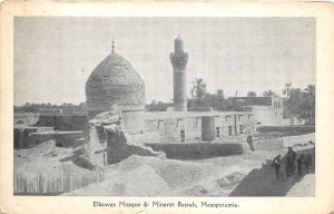 br104932 elkawas mosque and minaret basrah mesopotamia iraq