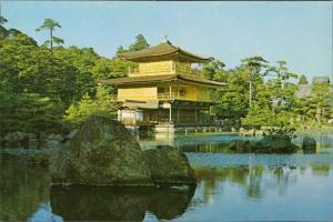 Kyoto Kinkaku-ji Temple Japan
