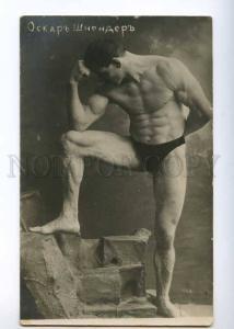 236029 WRESTLING semi-nude wrestler Schneider Vintage photo PC