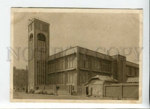 3170160 Turkmenistan ASHGABAT Textile Plant CONSTRUCTIONISM old