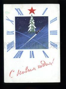 134035 1964 USSR SPACE Artist DRUZHKOV POSTAL STATIONARY