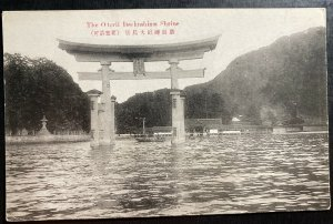 Mint Japan Real Picture Postcard RPPC The O Torii Itsukushima Shrine
