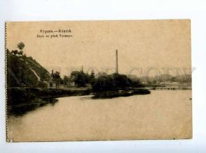 235832 Russia Kursk Tuskar view on river Vintage postcard