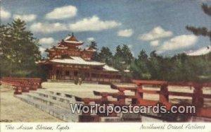 Heian Shrine Kyoto Japan Unused
