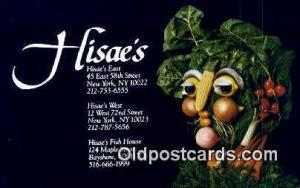 Hisae's Restaurant, New York City, NYC USA Unused close to perfect corners