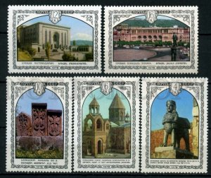 507877 USSR 1978 year Armenian architecture stamp set