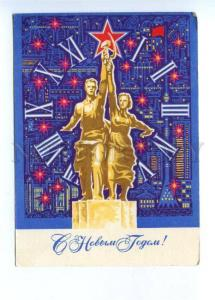 141067 Worker and Kolkhoz Woman NEW YEAR old Russian PC
