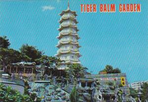 Hong Kong Tiger Balm Garden Seven Storeyed Pagoda