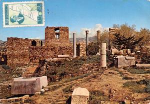 Byblos, Lebanon Postcard, Carte Postale The Ruins of Byblos Byblos The Ruins ...