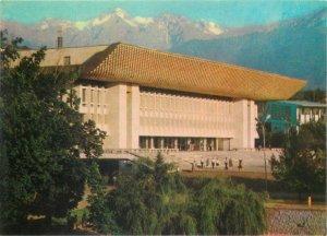 Post card Kazakhstan Alma-Ata